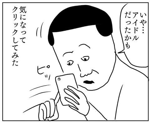 IMG_8618