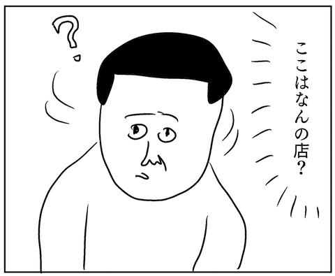 IMG_7127