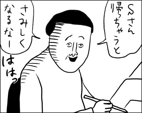 IMG_2984
