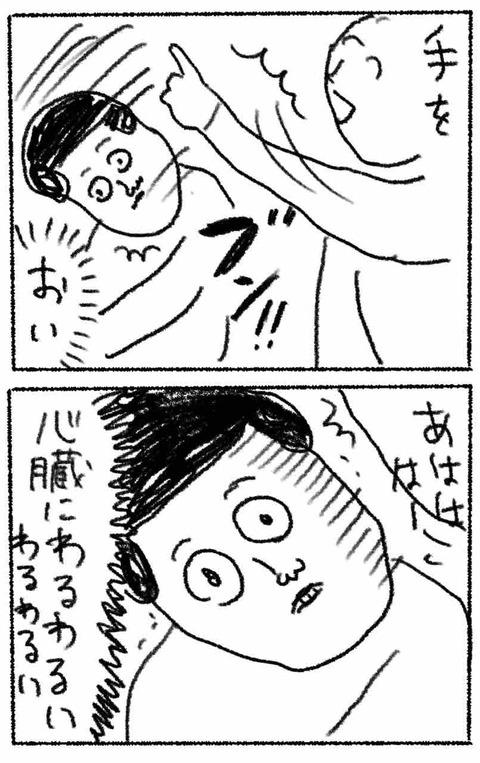 IMG_5875