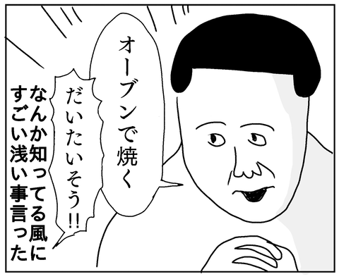 IMG_8904