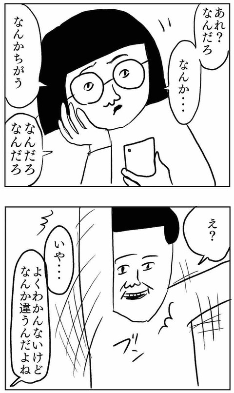 IMG_6842