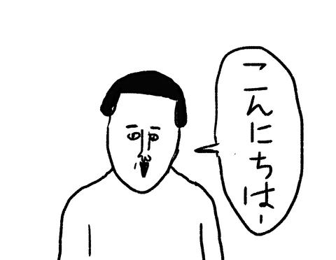 kokokolp