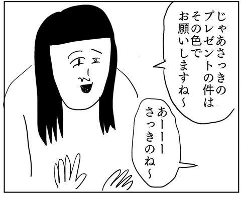 IMG_1441