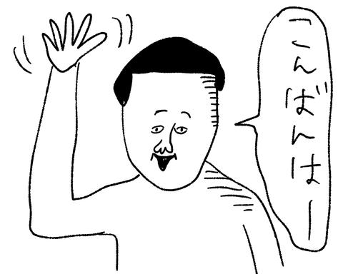 IMG_2849