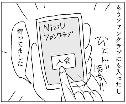 IMG_2539