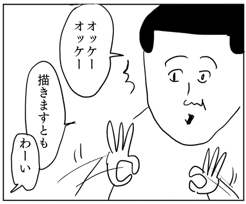 IMG_1446