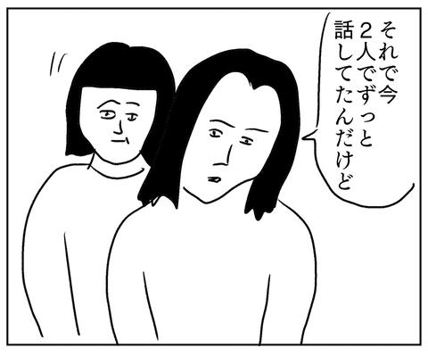 IMG_6767
