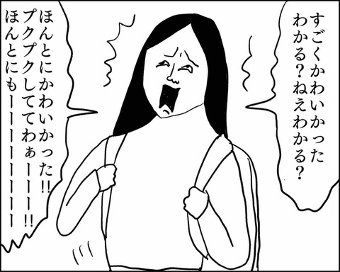 IMG_6342