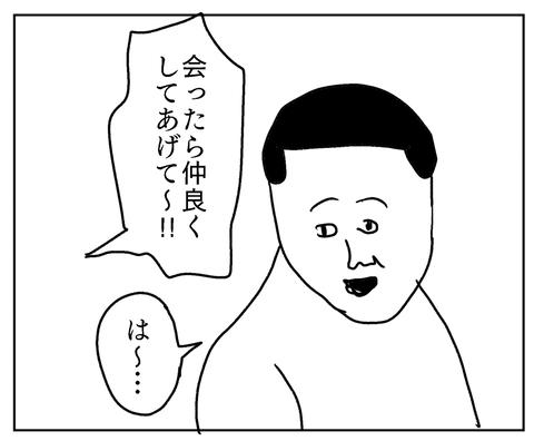IMG_6900