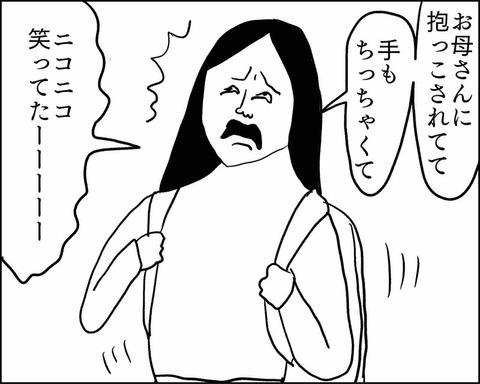IMG_6338