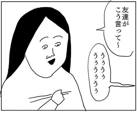 IMG_1492