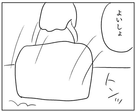IMG_5300