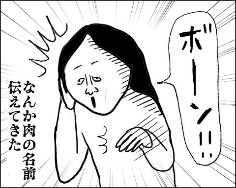 IMG_2762