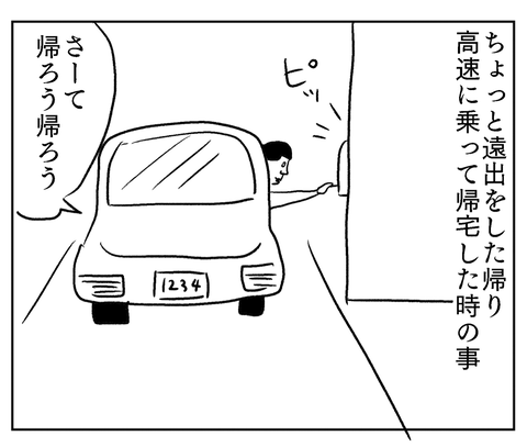 IMG_9075