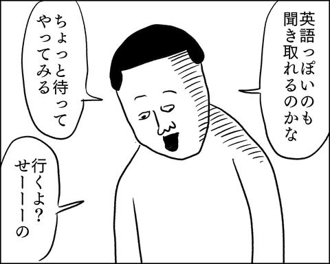 IMG_7802
