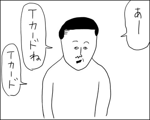 IMG_4588