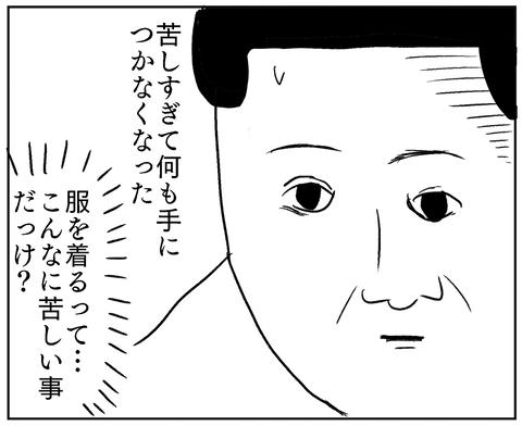 IMG_4755