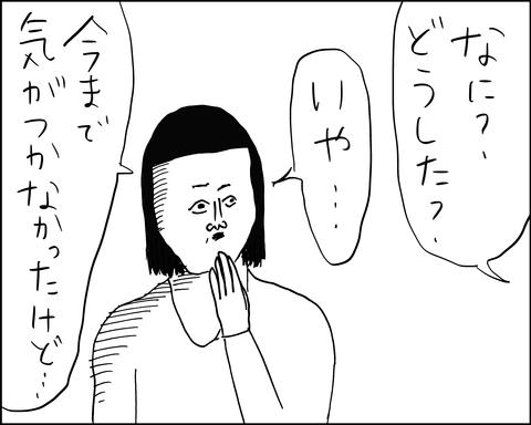 うぇgghhj新規キャンバス