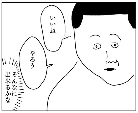 IMG_9487