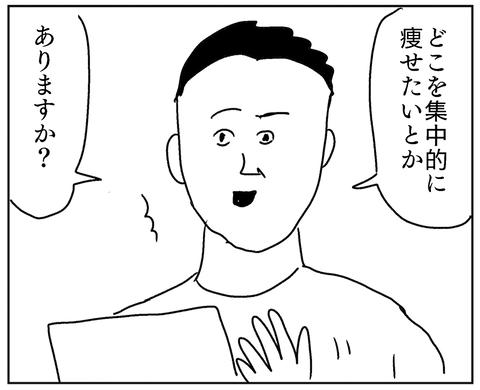 IMG_6327