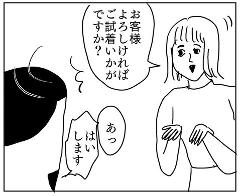 IMG_2684