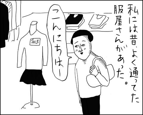 gobu1