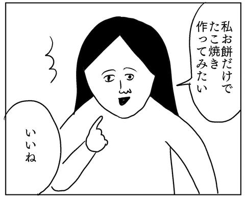IMG_4917