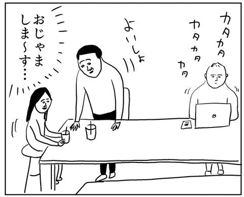 IMG_7663