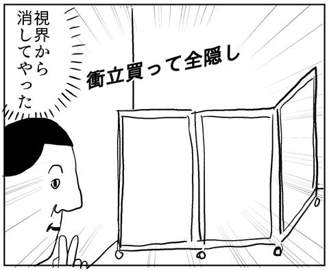 IMG_8373