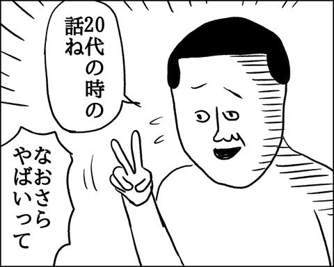 57891D4D-6FDA-4E4D-801D-59B7F309CB4F