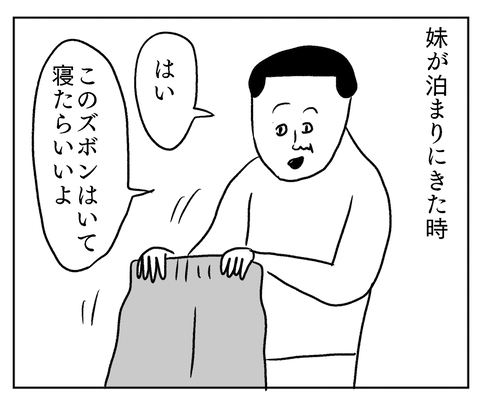 IMG_8211