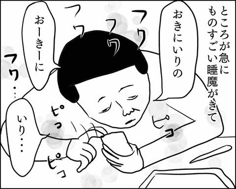 IMG_6965
