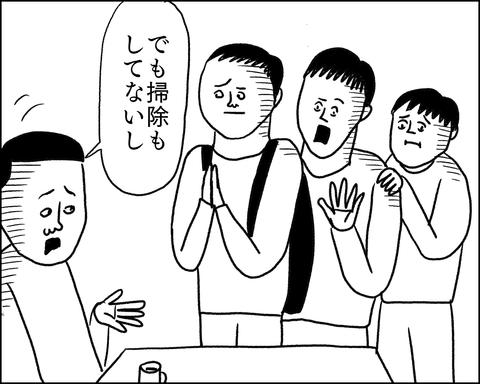 IMG_6619