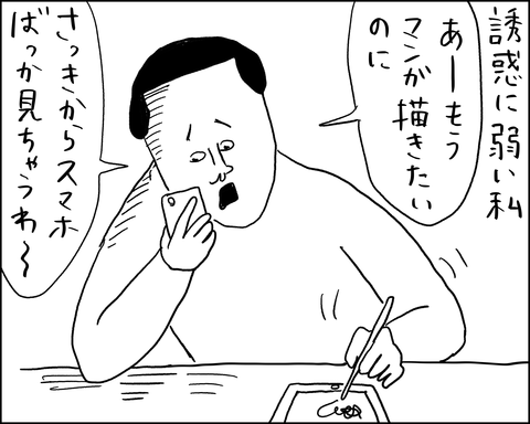 IMG_5169