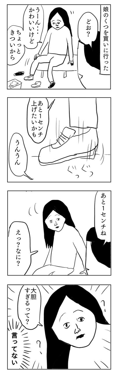 IMG_7458