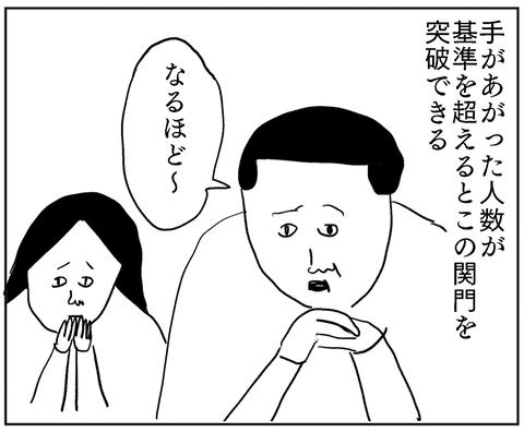 IMG_1754