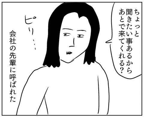 IMG_6763