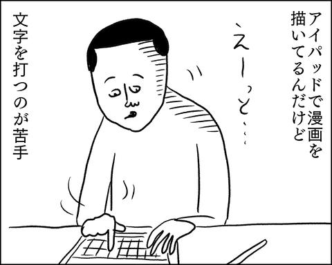 IMG_7786