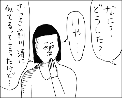 ddうぇgghhj新規キャンバス