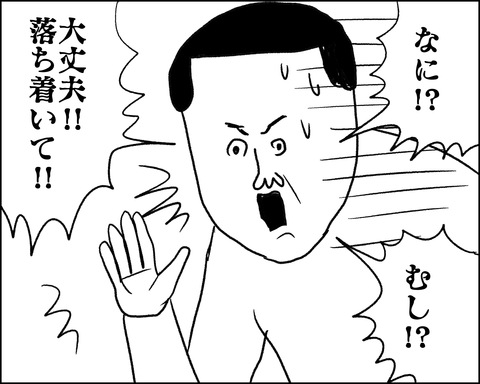 IMG_7061