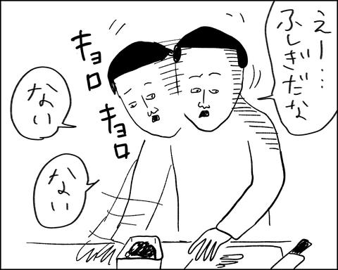 IMG_3645