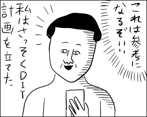 IMG_0471