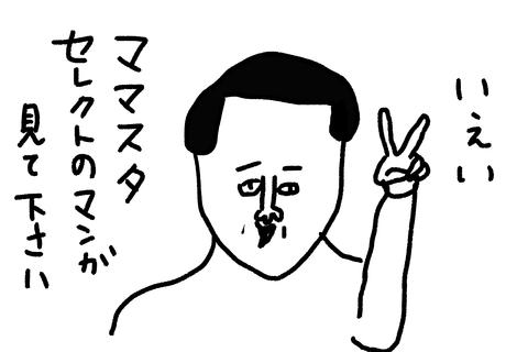 いおお新規キャンバス
