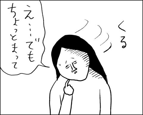 IMG_3102