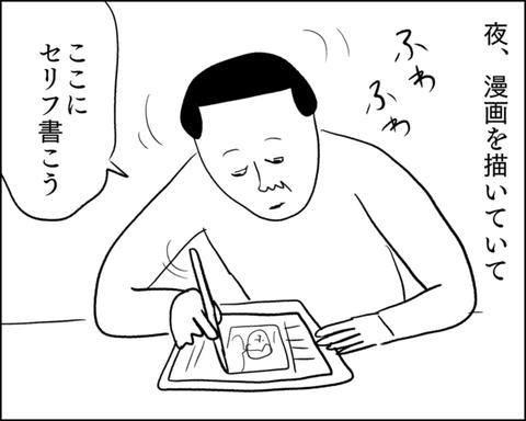 IMG_9108