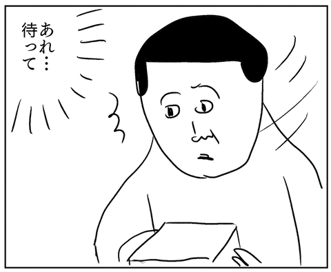 IMG_6510