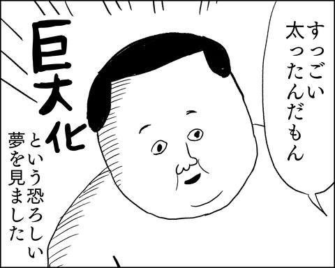 IMG_6086
