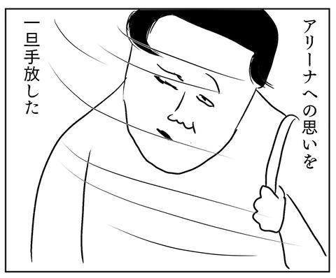 IMG_6653