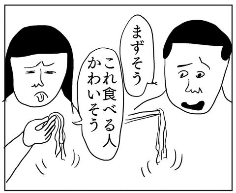 IMG_8714